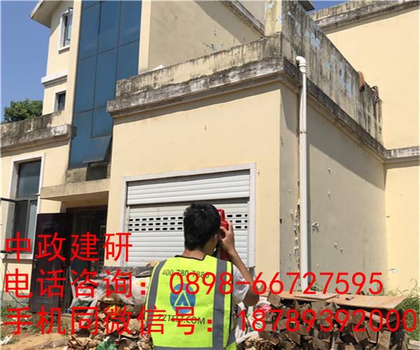 房屋安全鉴定检测的重要性